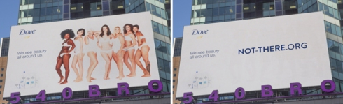 Dove-before-after-01-2015
